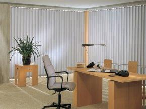 Установка жалюзи в офисное помещение – практичное и доступное решение